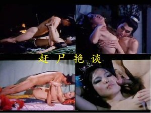 Chinese Porn Download