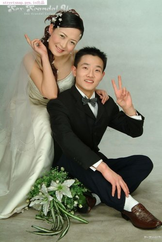 Chinese newlywed couple
