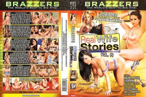 Download Real Wife Stories #14 [2012, DVDRip AVC] Free