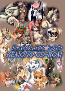 DR. COMET'S KEMONO ISLANDS CD 1-8