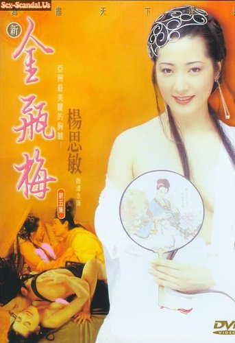 Xin jin ping mei 1996 – beautiful actresses