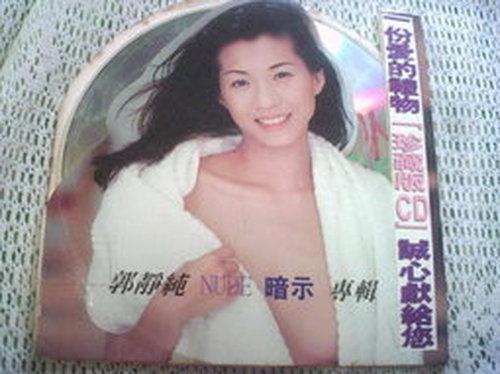 精選合集 華人AV 01